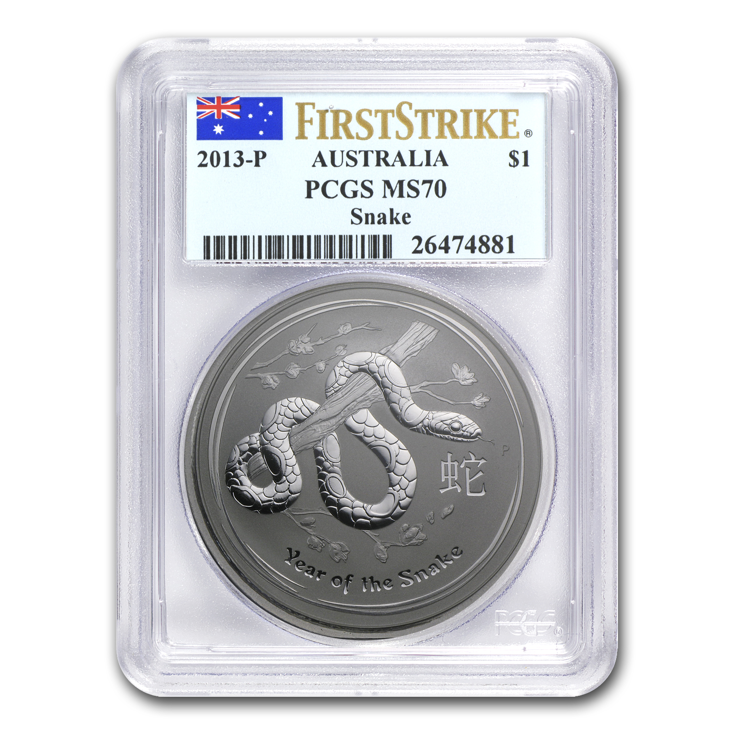 2013 1 oz Silver Australian Year of the Snake MS-70 PCGS (FS)