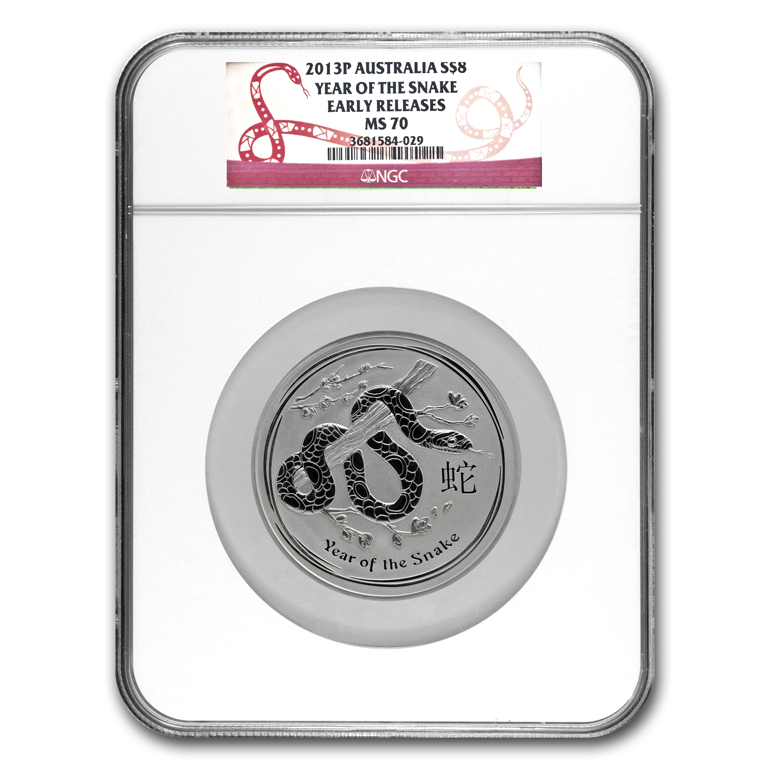 2013 Australia 5 oz Silver Year of the Snake MS-70 NGC (ER)