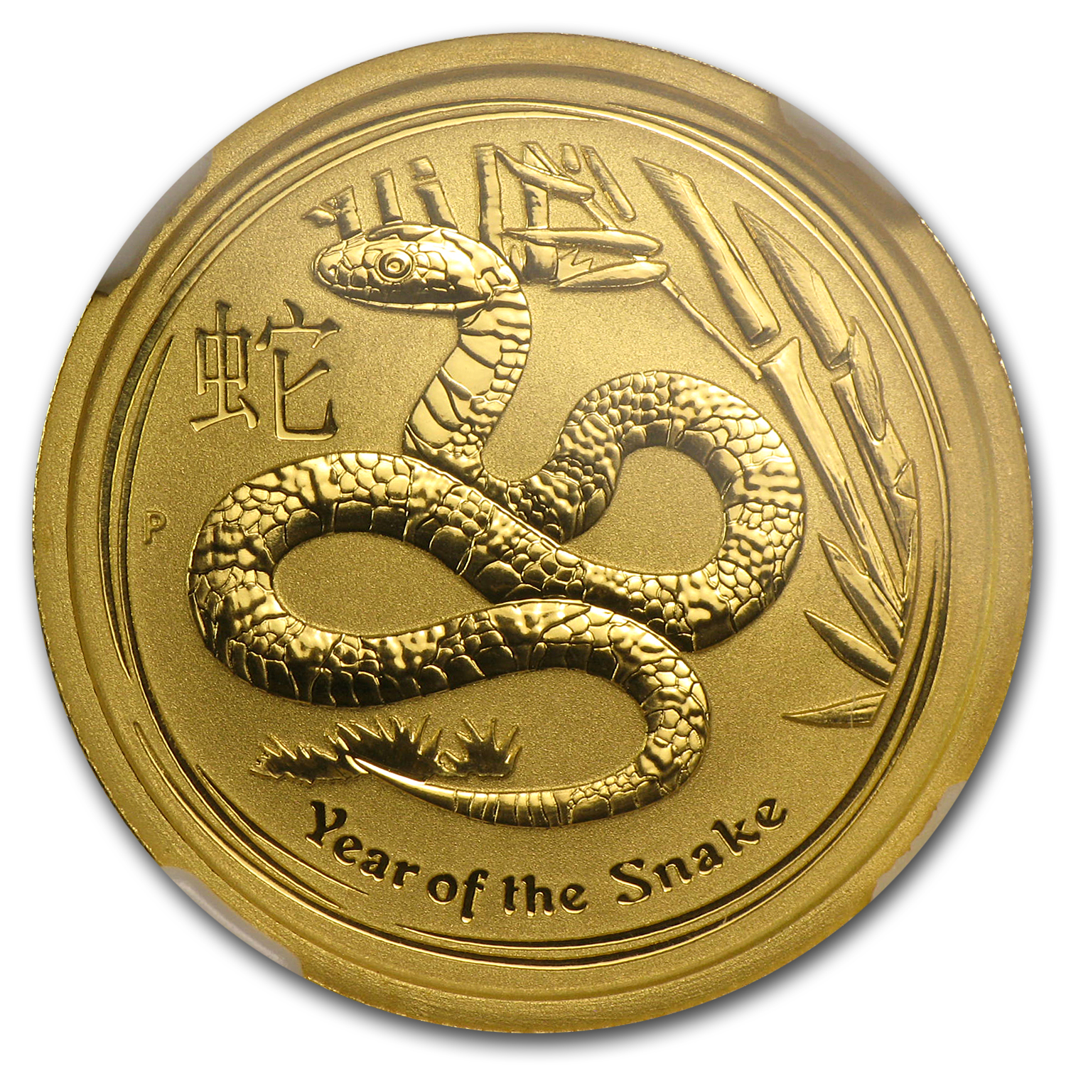 2013 1/4 oz Gold Lunar Year of the Snake (SII) NGC MS-70 (ER)