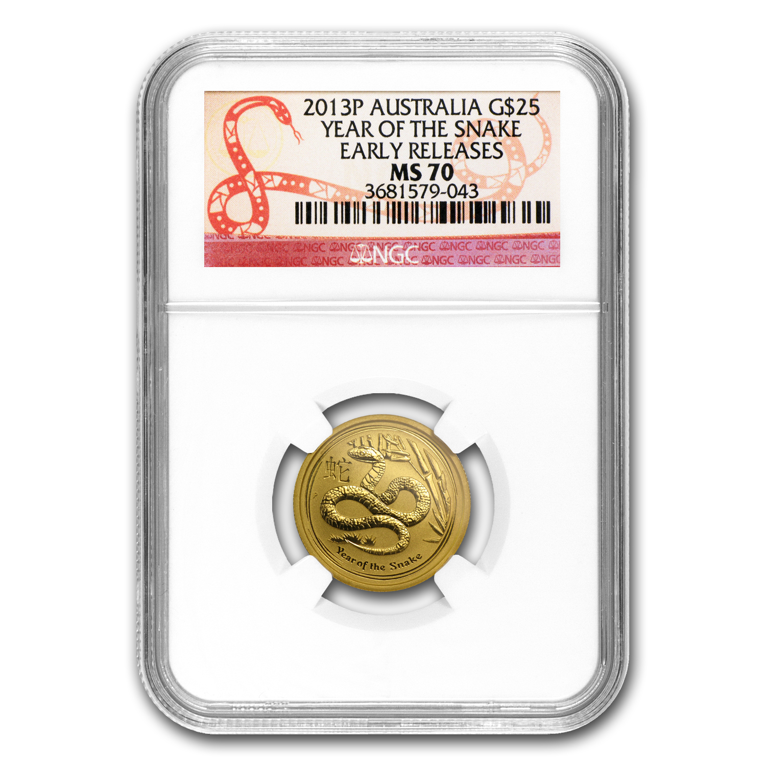 2013 1/4 oz Gold Lunar Year of the Snake MS-70 NGC (SII, ER)
