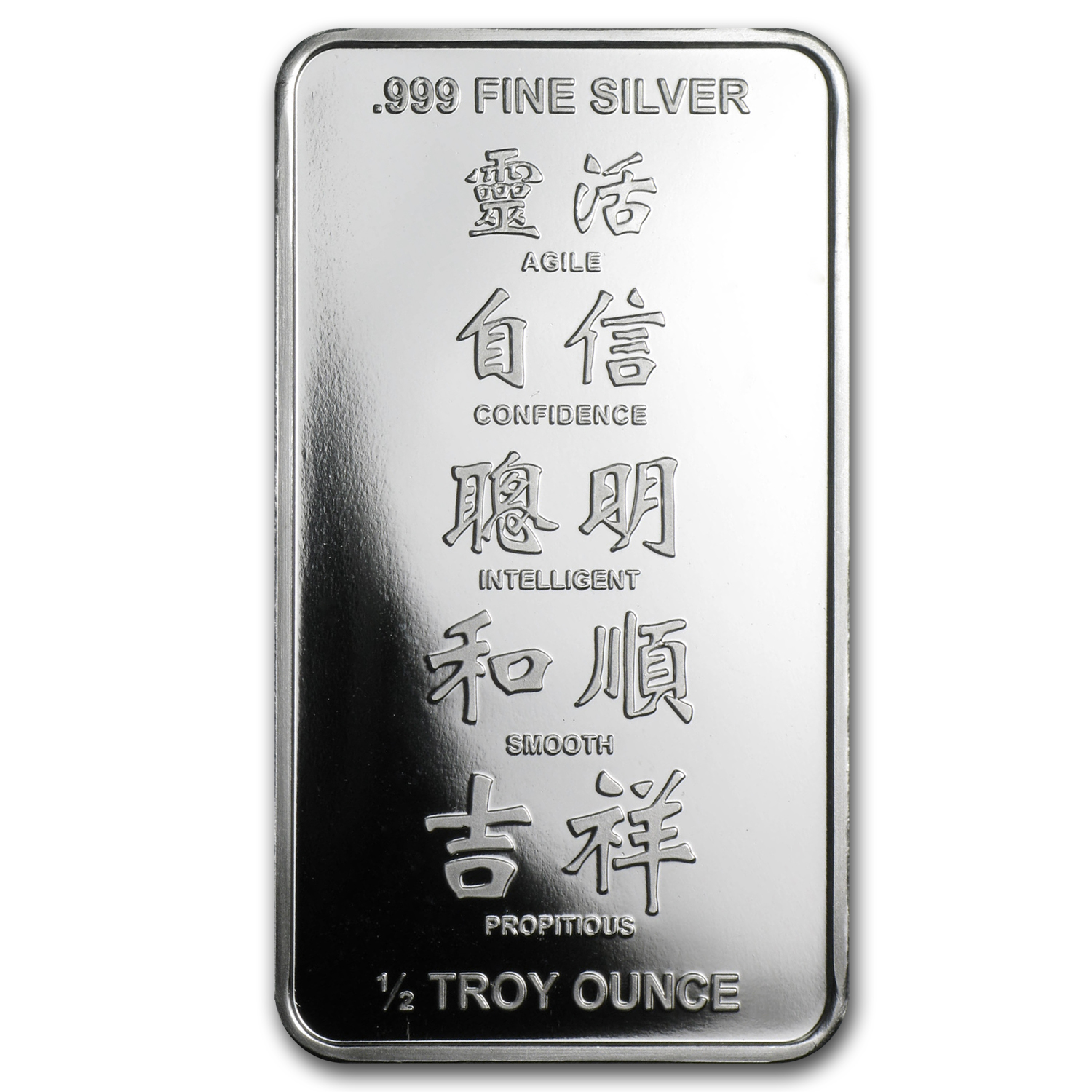 1/2 oz Silver Bars - APMEX (2013 Year of the Snake)