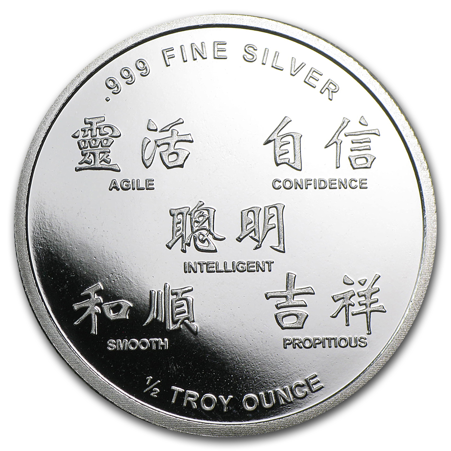 1/2 oz Silver Round - APMEX (2013 Year of the Snake)