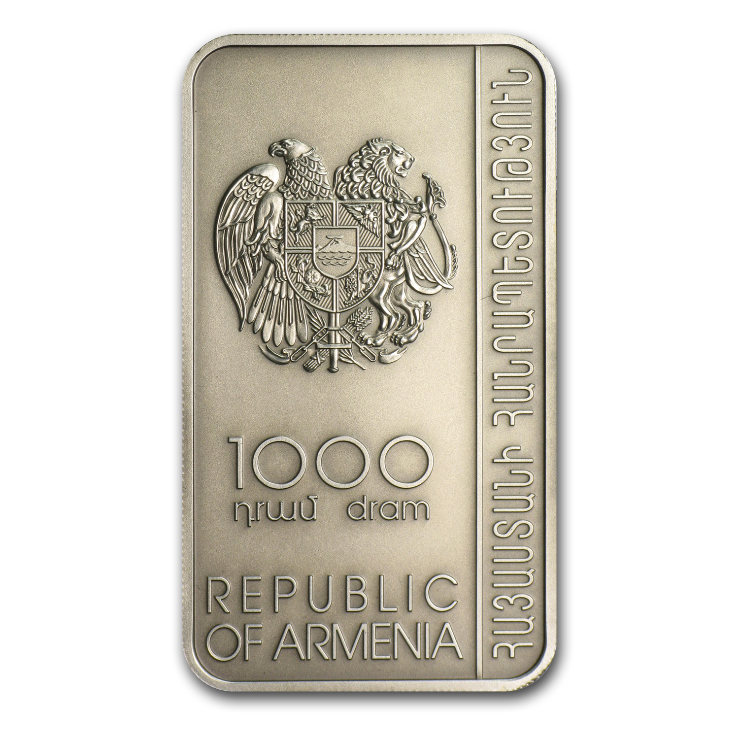 2011 Armenia 1000 Dram Cross-Stones of Armenia The Kecharis