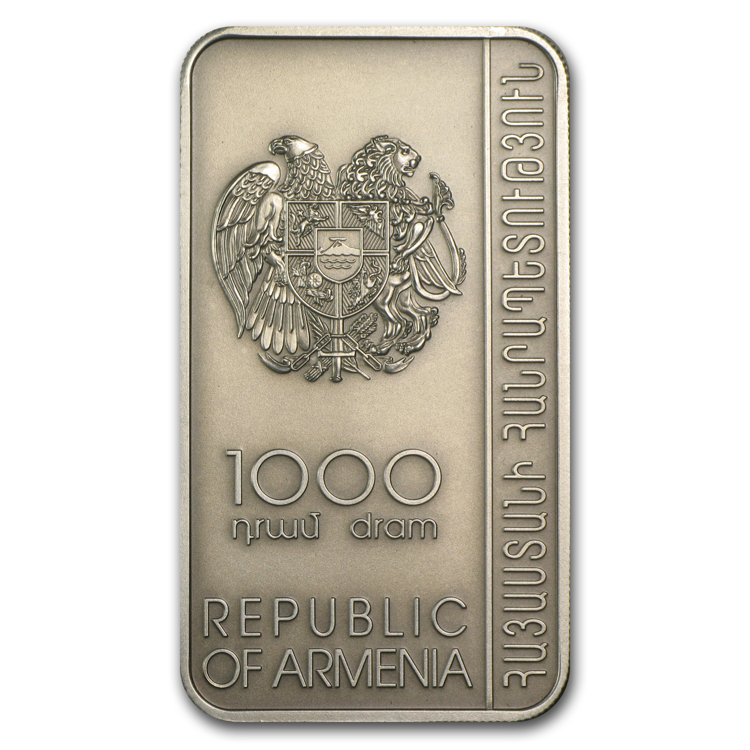 2011 Armenia 1000 Dram Cross-Stones of Armenia The Goshavank
