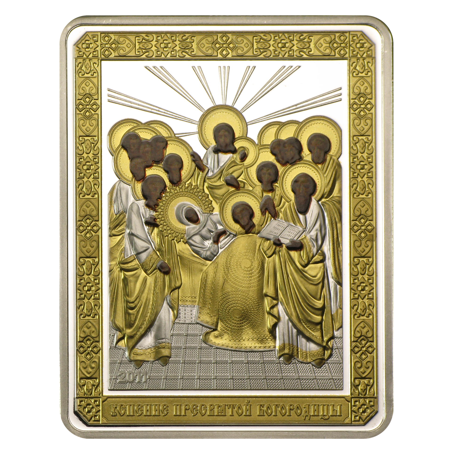 2011 Cook Islands $5 Russian Icon Uspenie Assumption of Mary