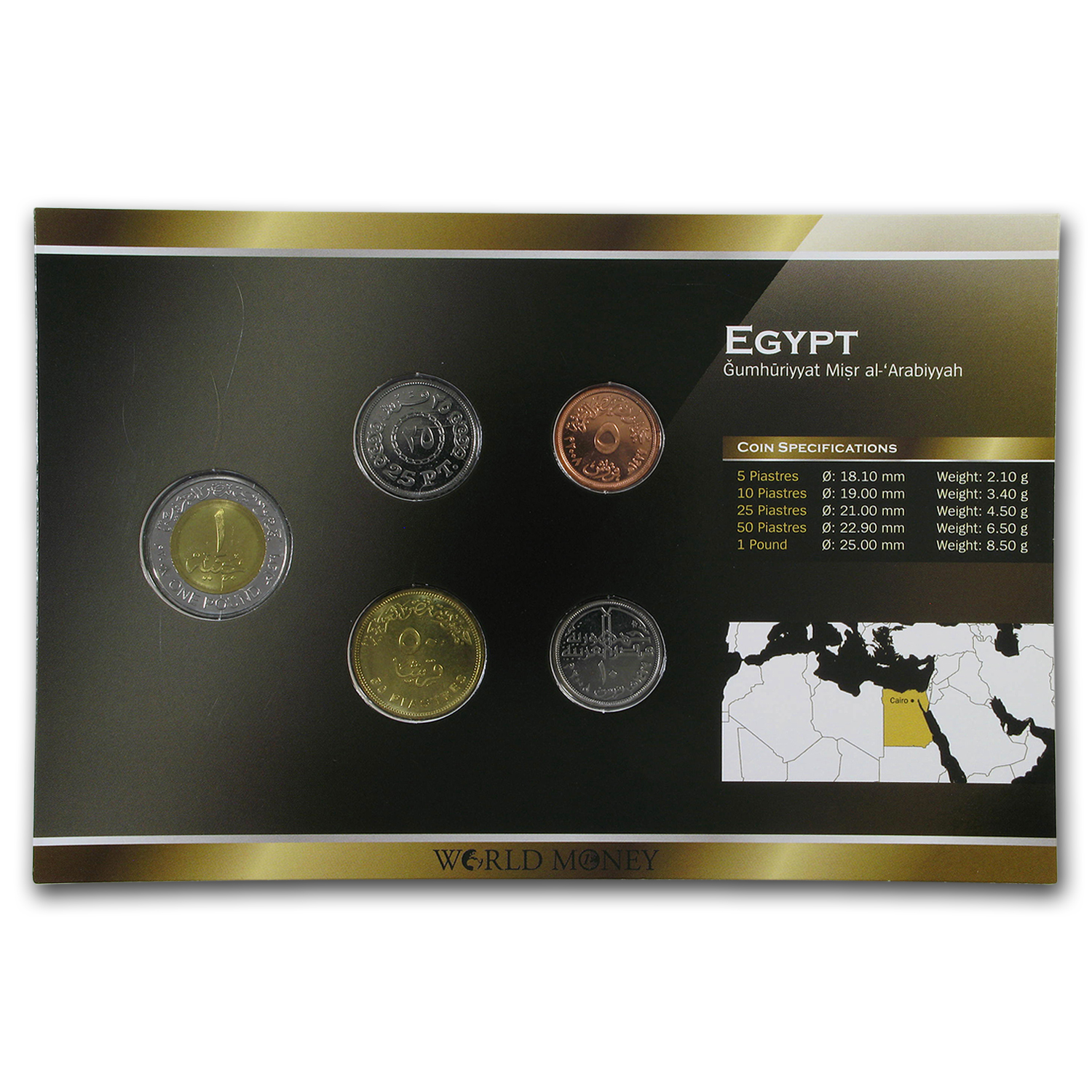 Egypt Coin Set - 7 Coins