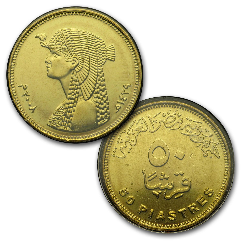 Egyptian Coins Piastres 1 Piastre-1 Pound Coin Set