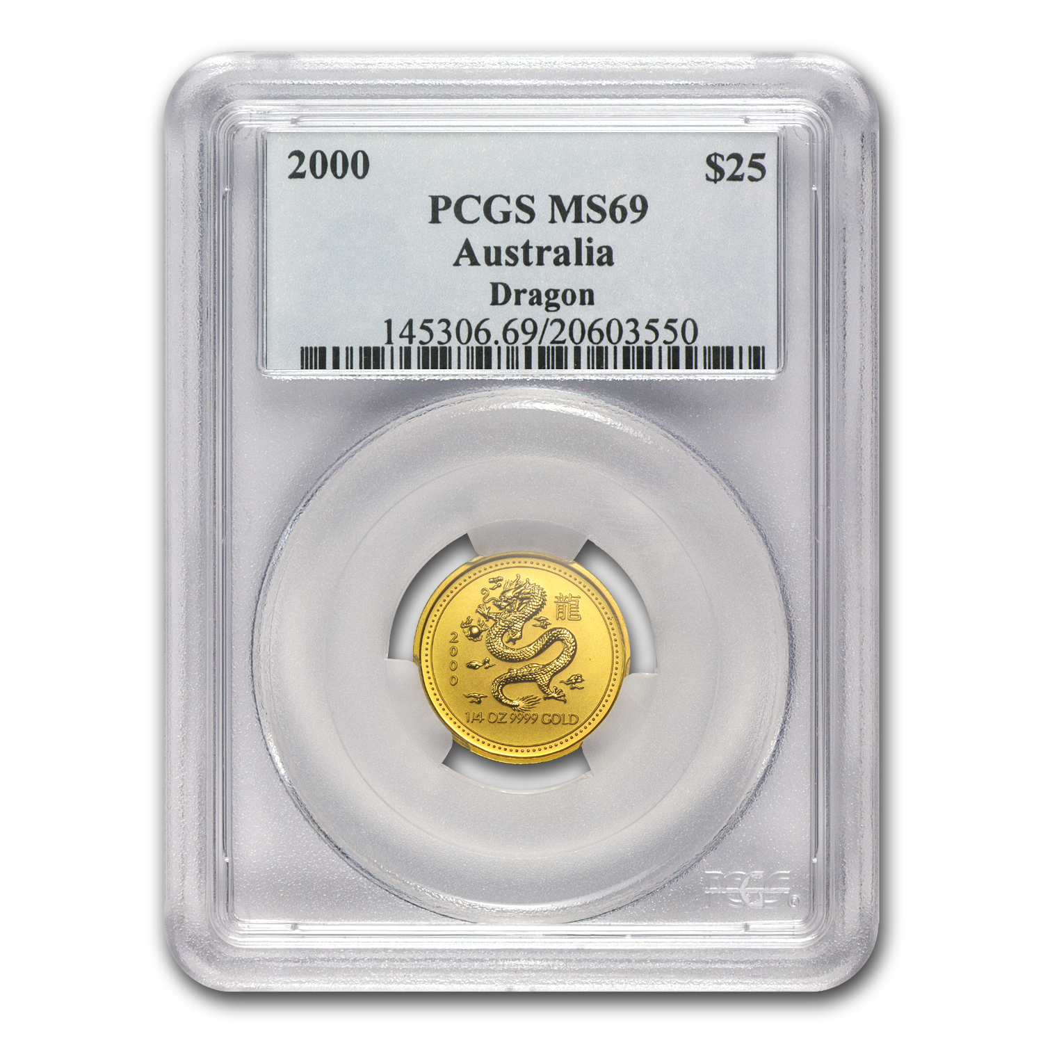 2000 1/4 oz Gold Lunar Year of the Dragon MS-69 PCGS (Series I)