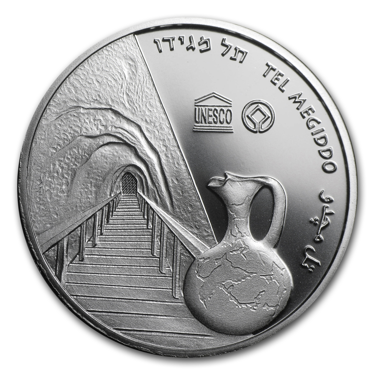 2012 Israel Tel Megiddo Proof-Like Silver 1 NIS Coin