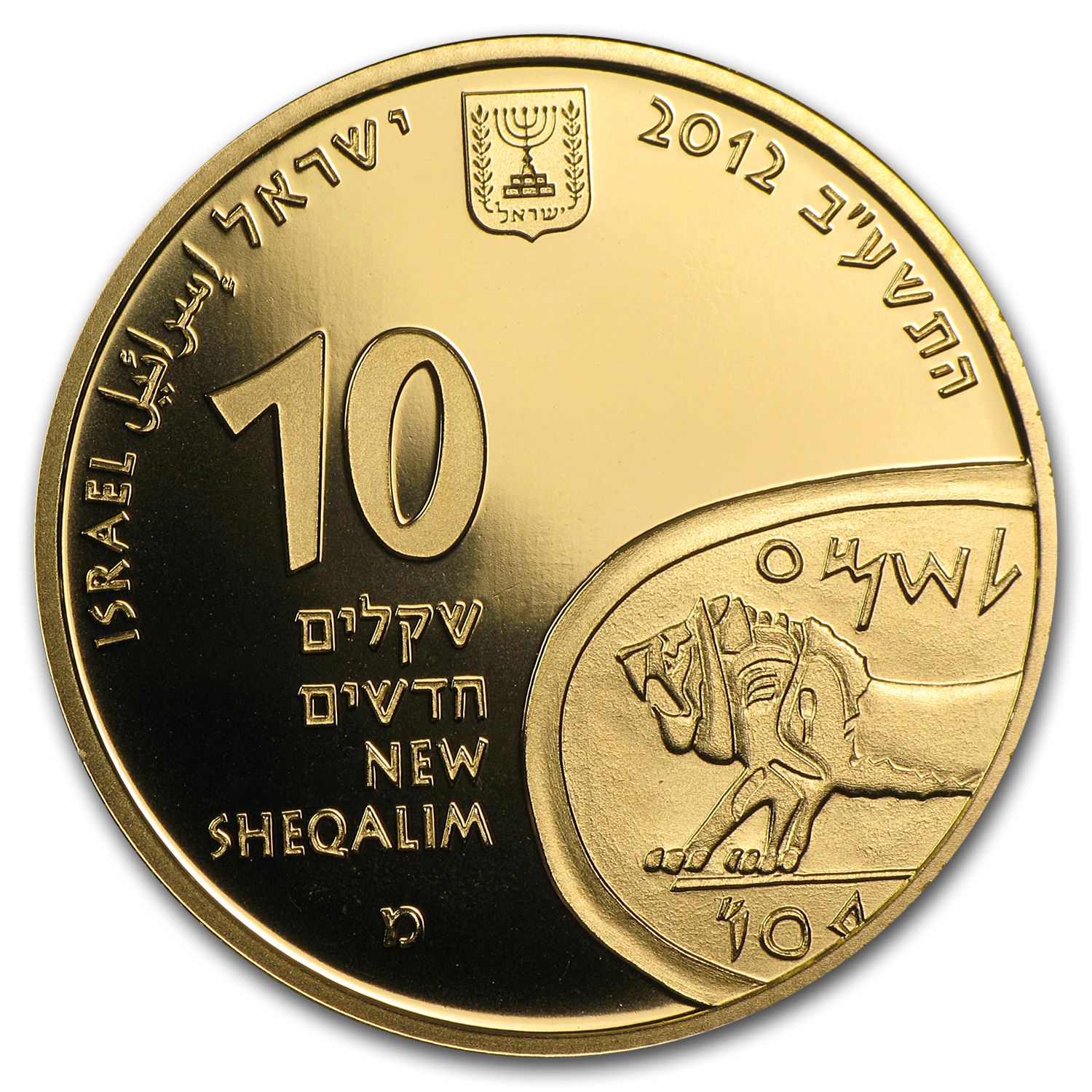 2012 Israel 1/2 oz Gold Tel Megiddo Proof (w/Box & COA)