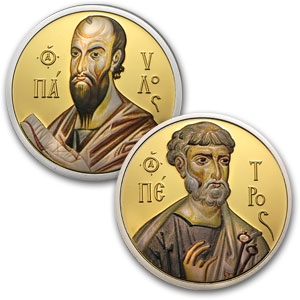 Niue 2010 Proof Silver $2 Saint Peter and Paul - 2 Coin Set