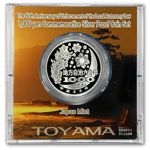 Japan 2011 1 oz Silver 1,000 Yen Proof - Toyama 14/47 Prefectures
