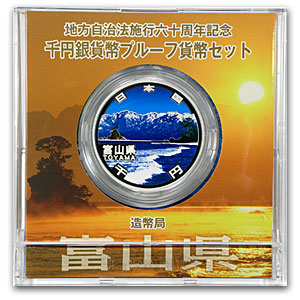 2011 Japan 1 oz Silver 1000 Yen Toyama 14/47 Prefectures Proof