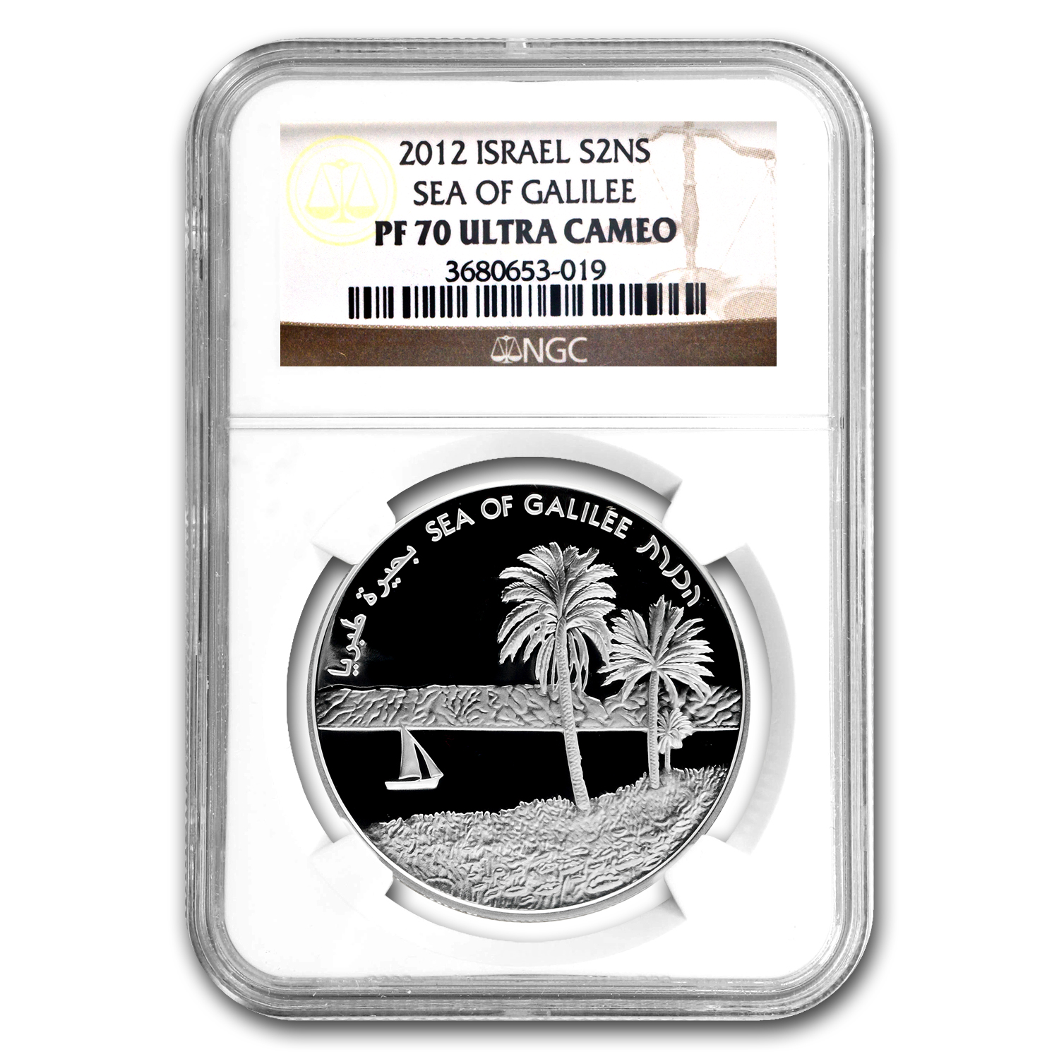 2012 Israel Sea of Galilee Silver 2 NIS PR-70 NGC