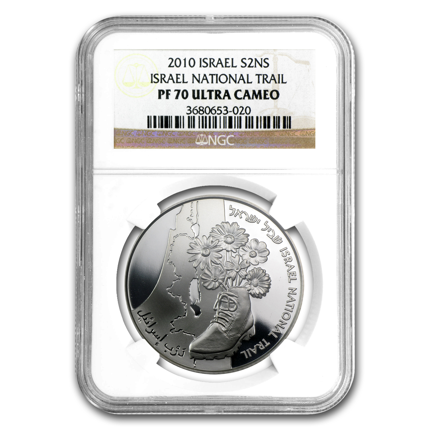 2010 Israel Silver 2 NIS National Trail PF-70 NGC