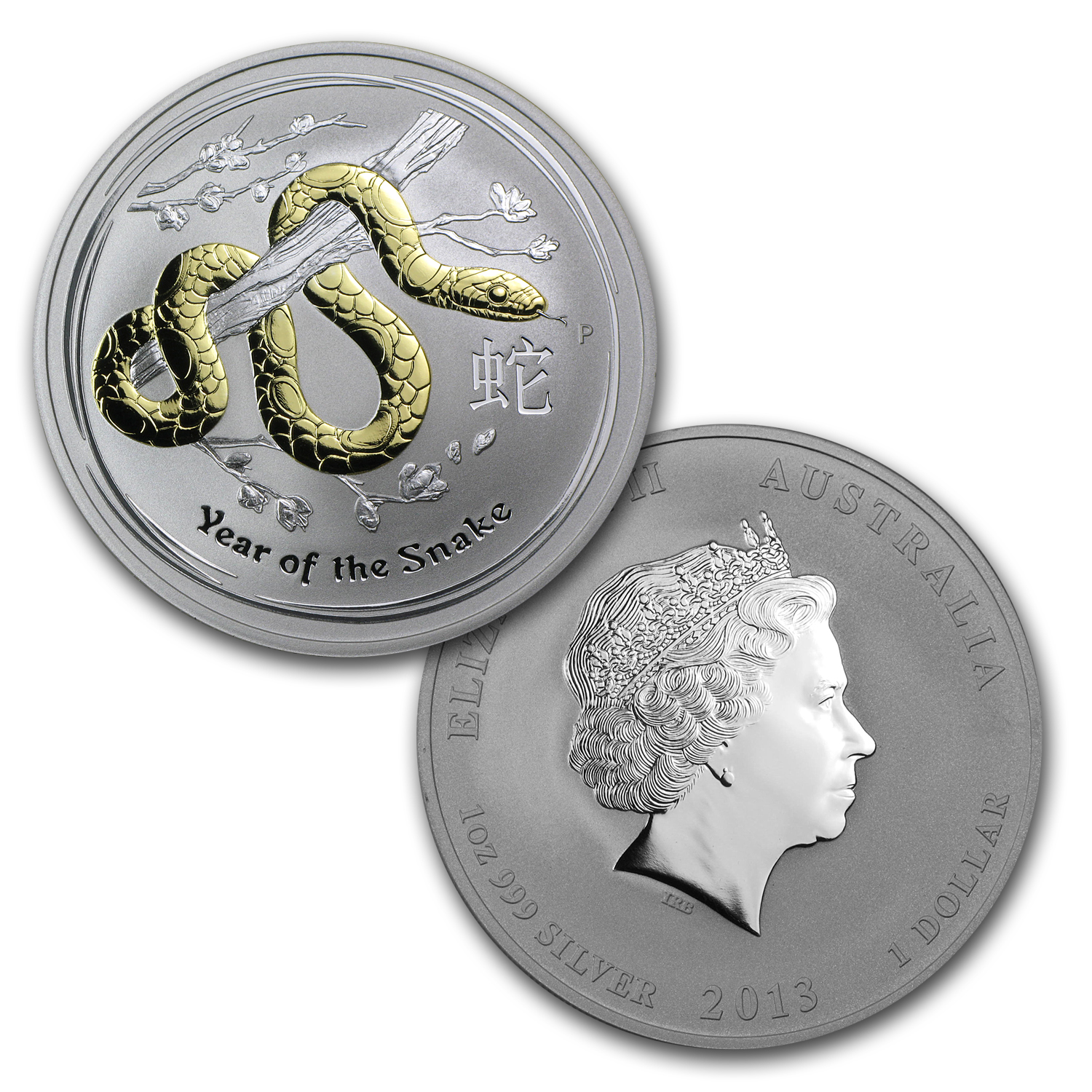 2013 4-Coin Australia 1 oz Silver Year of the Snake Type Set