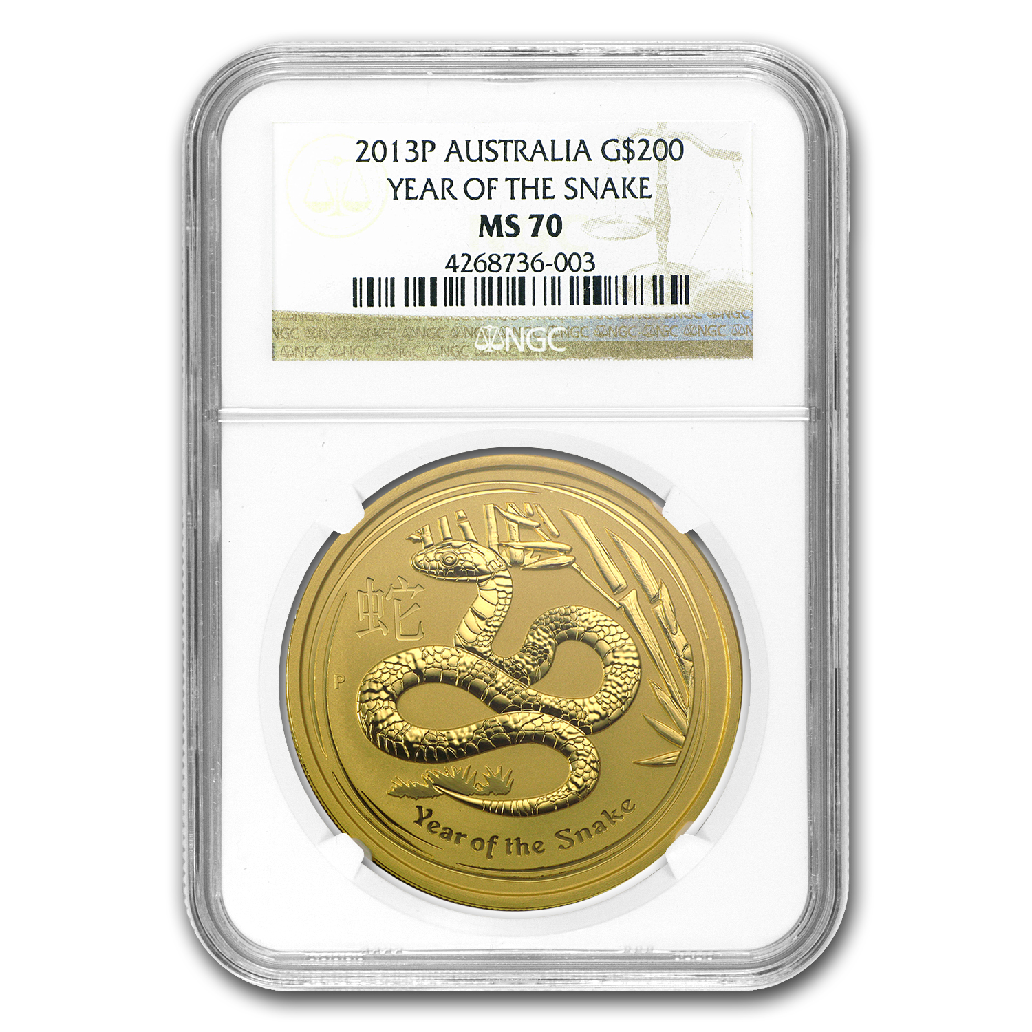 2013 2 oz Gold Lunar Year of the Snake MS-70 NGC (Series II, ER)