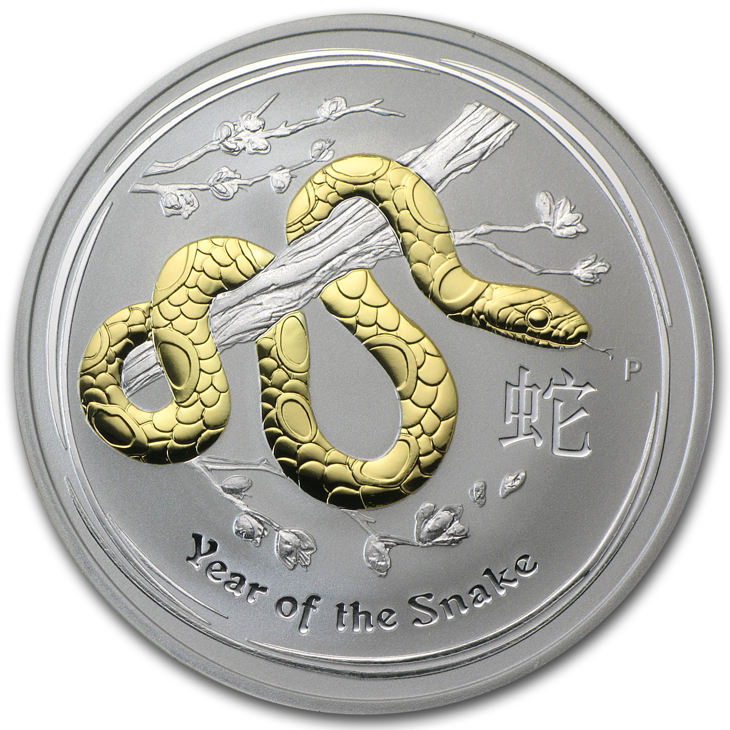 2013 Year of the Snake - 1 oz Gilded Silver (SII) w/Box & Coa
