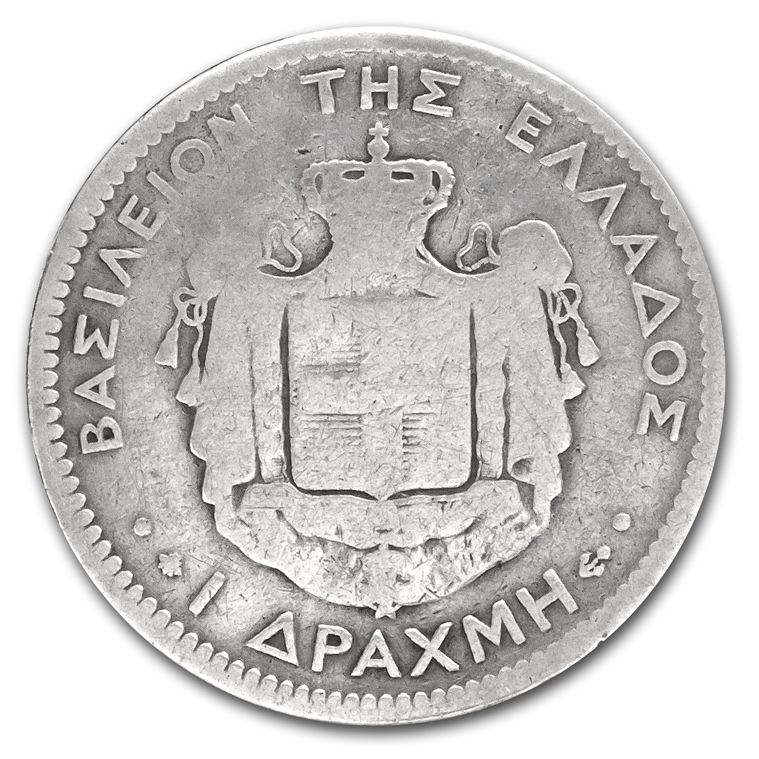 1873-A Greece Silver Drachma Avg Circ