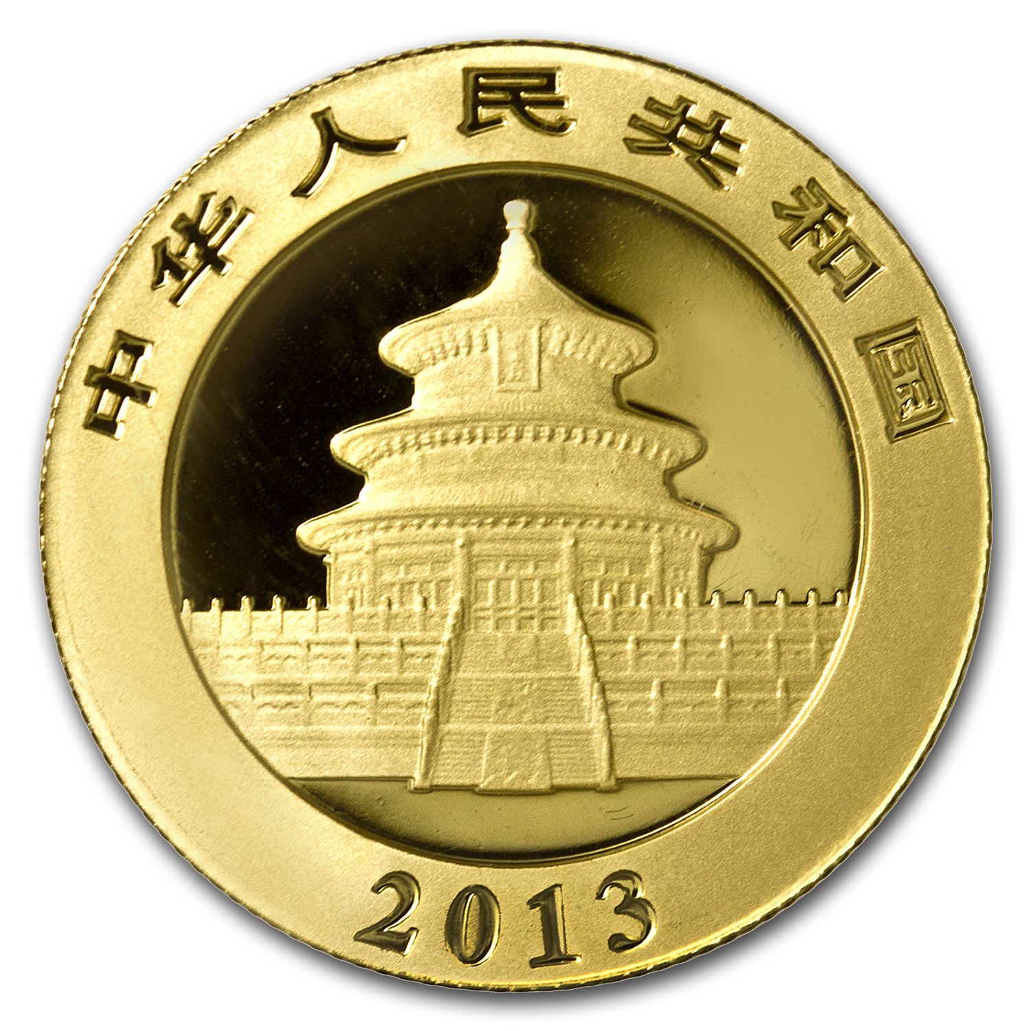2013 China 1/2 oz Gold Panda BU (Sealed)