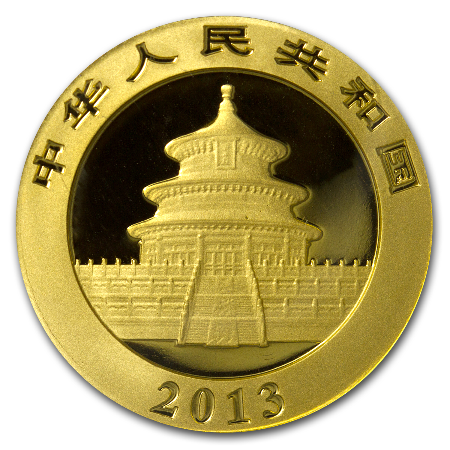 2013 1/10 oz Gold Chinese Panda BU (Sealed)