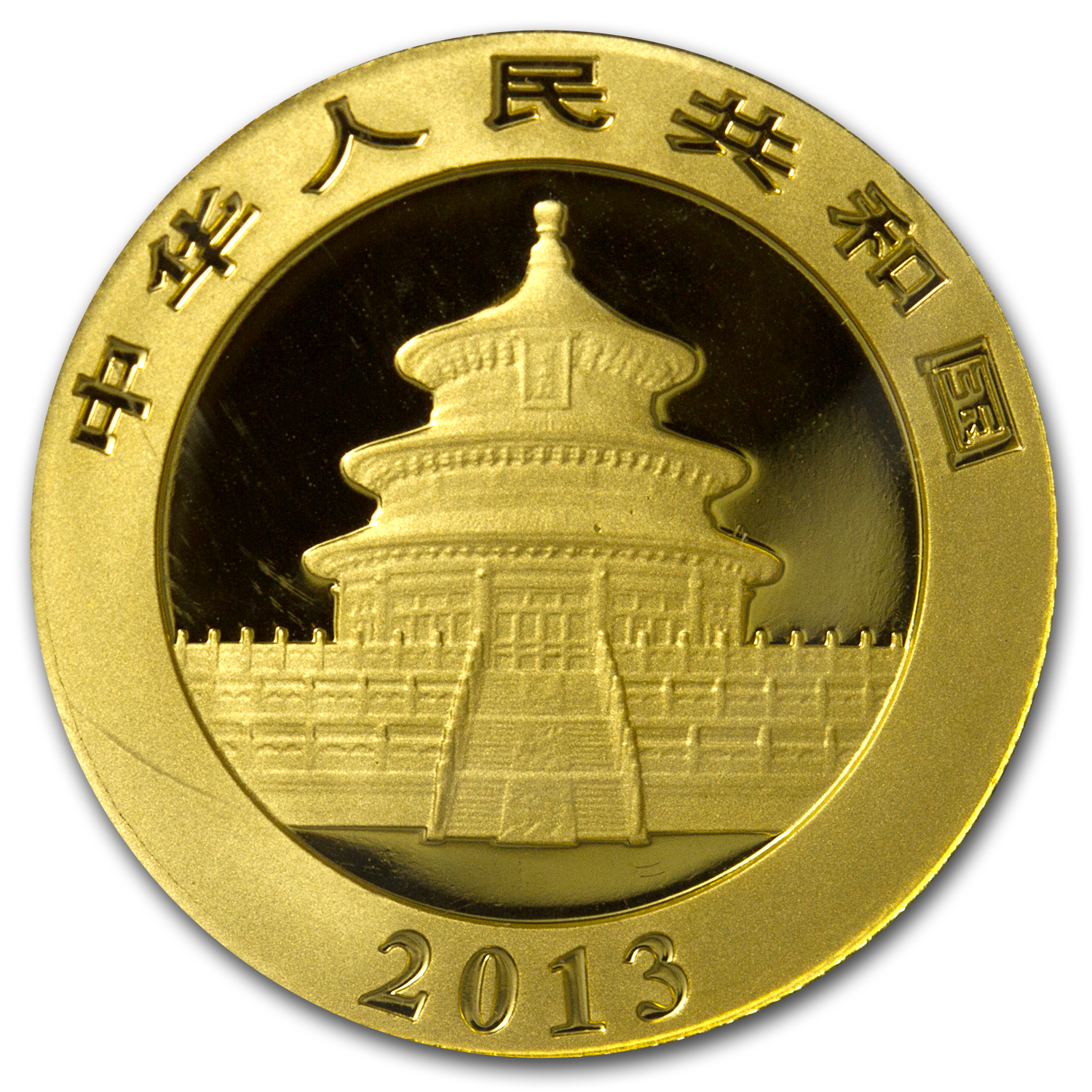 2013 1/20 oz Gold Chinese Panda BU (Sealed)