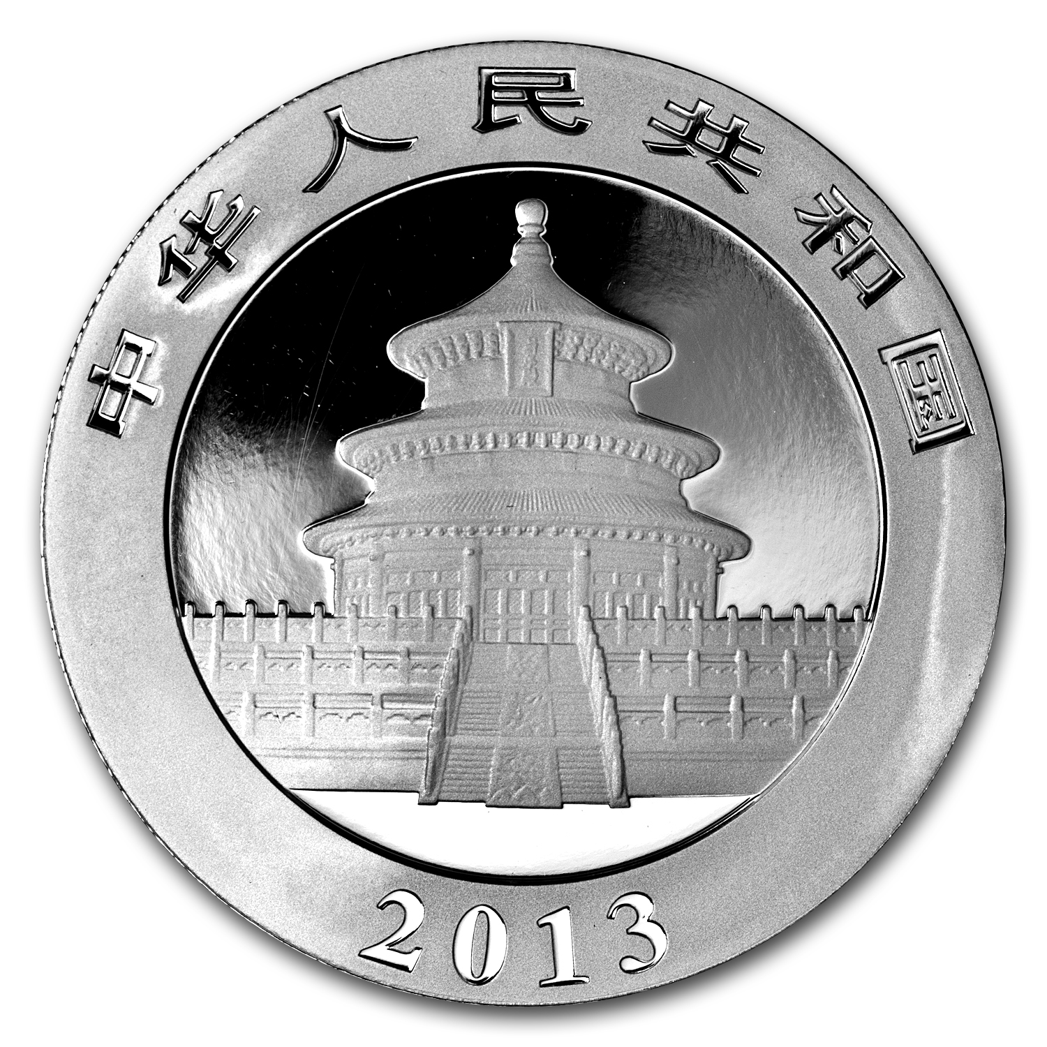 2013 China 1 oz Silver Panda BU (In Capsule)