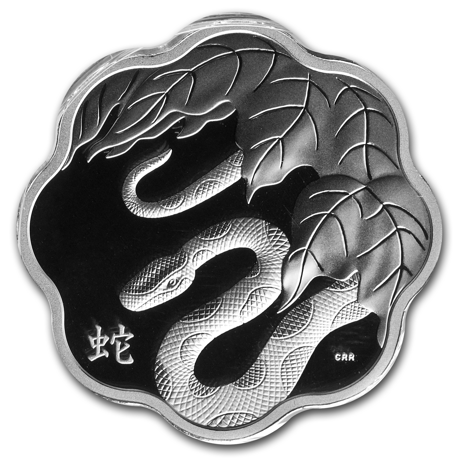 2010-2013 Canada 4-Coin Silver $15 Lunar Lotus Prf Set (Showcase)
