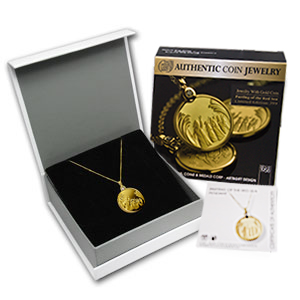 Israel Parting of the Red Sea Gold Necklace (AGW 0.06935 oz)