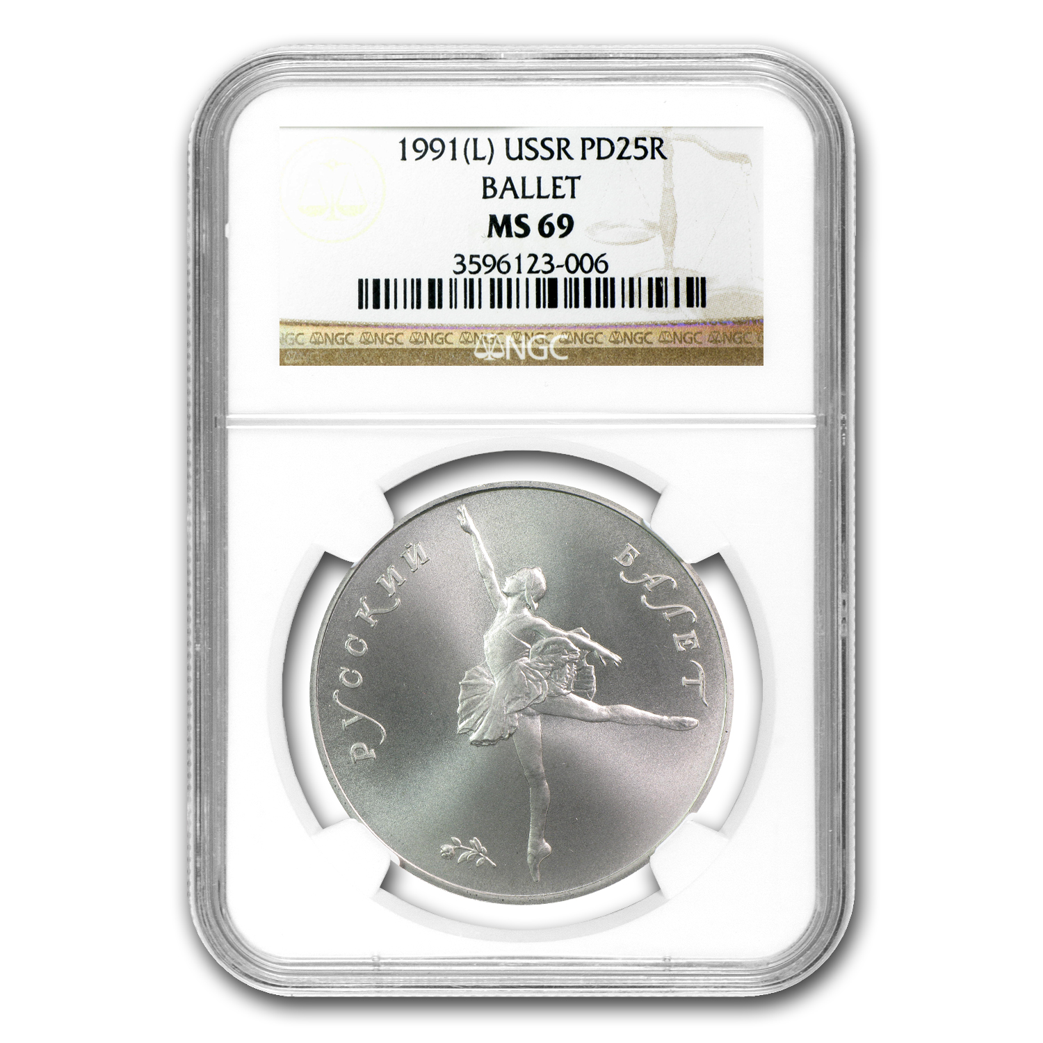 1991 1 oz Russian Palladium Ballerina (MS-69 NGC)