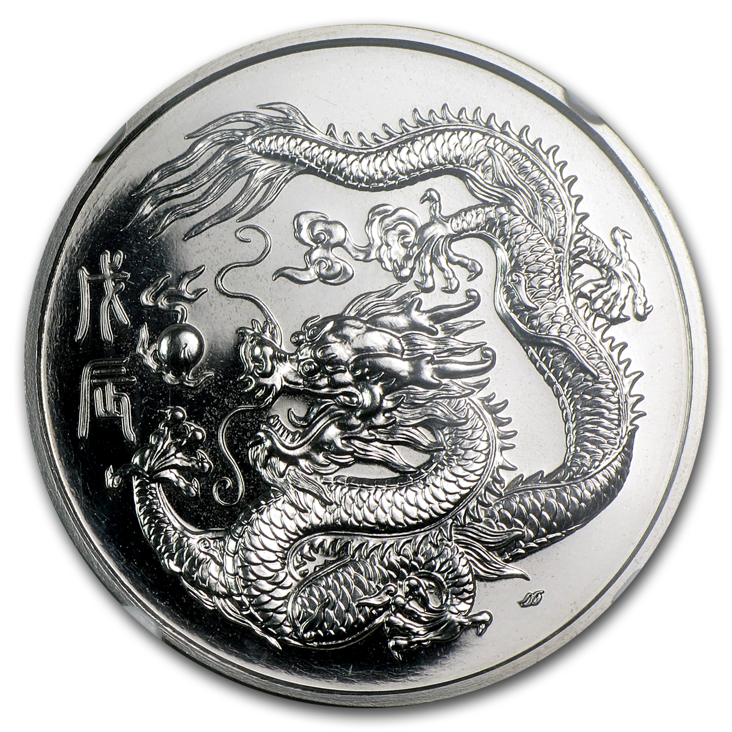 1988 Singapore 1 oz Platinum Dragon X-MB44 MS-69 NGC