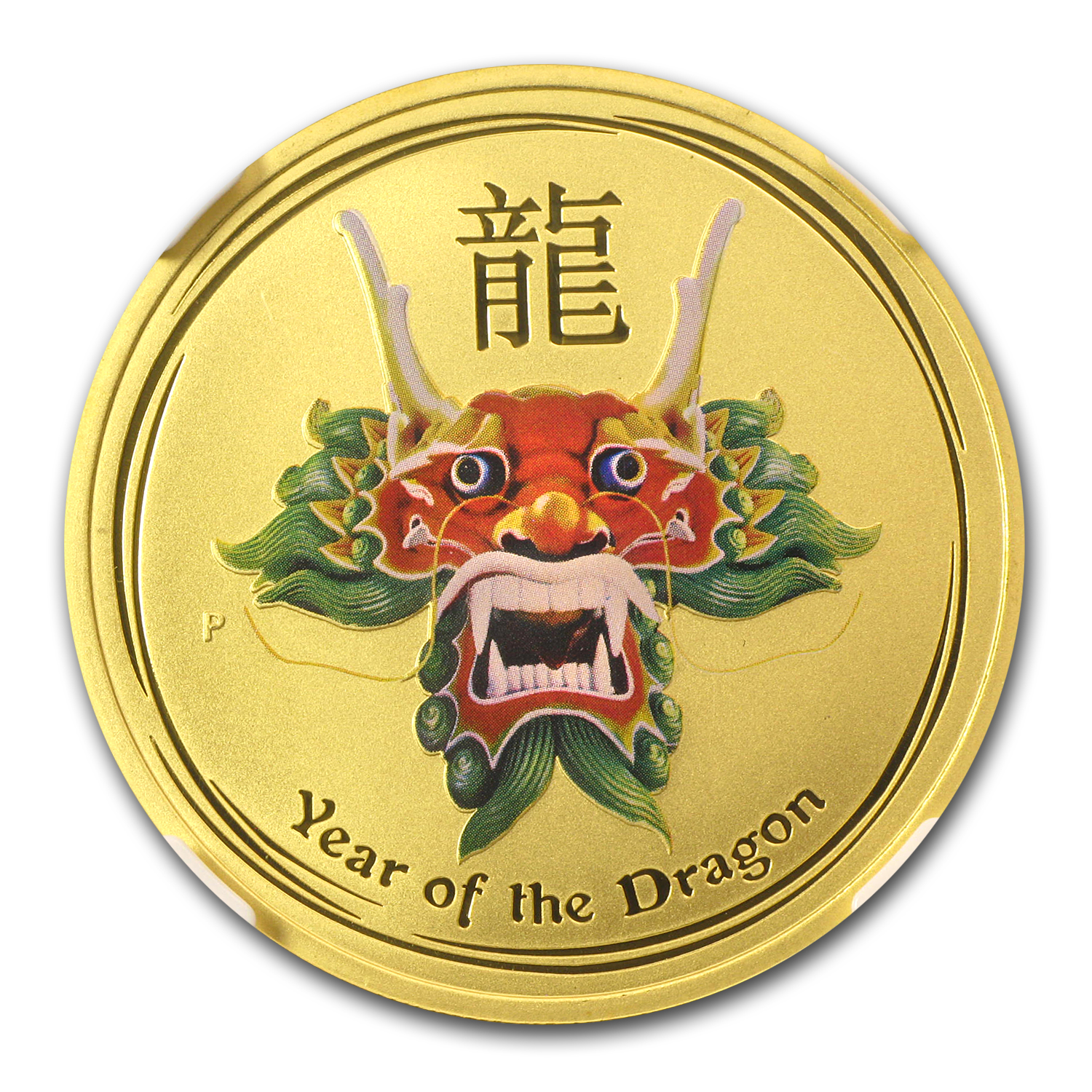 2012 1 oz Green Colored Gold Year of the Dragon (SII) NGC MS-70