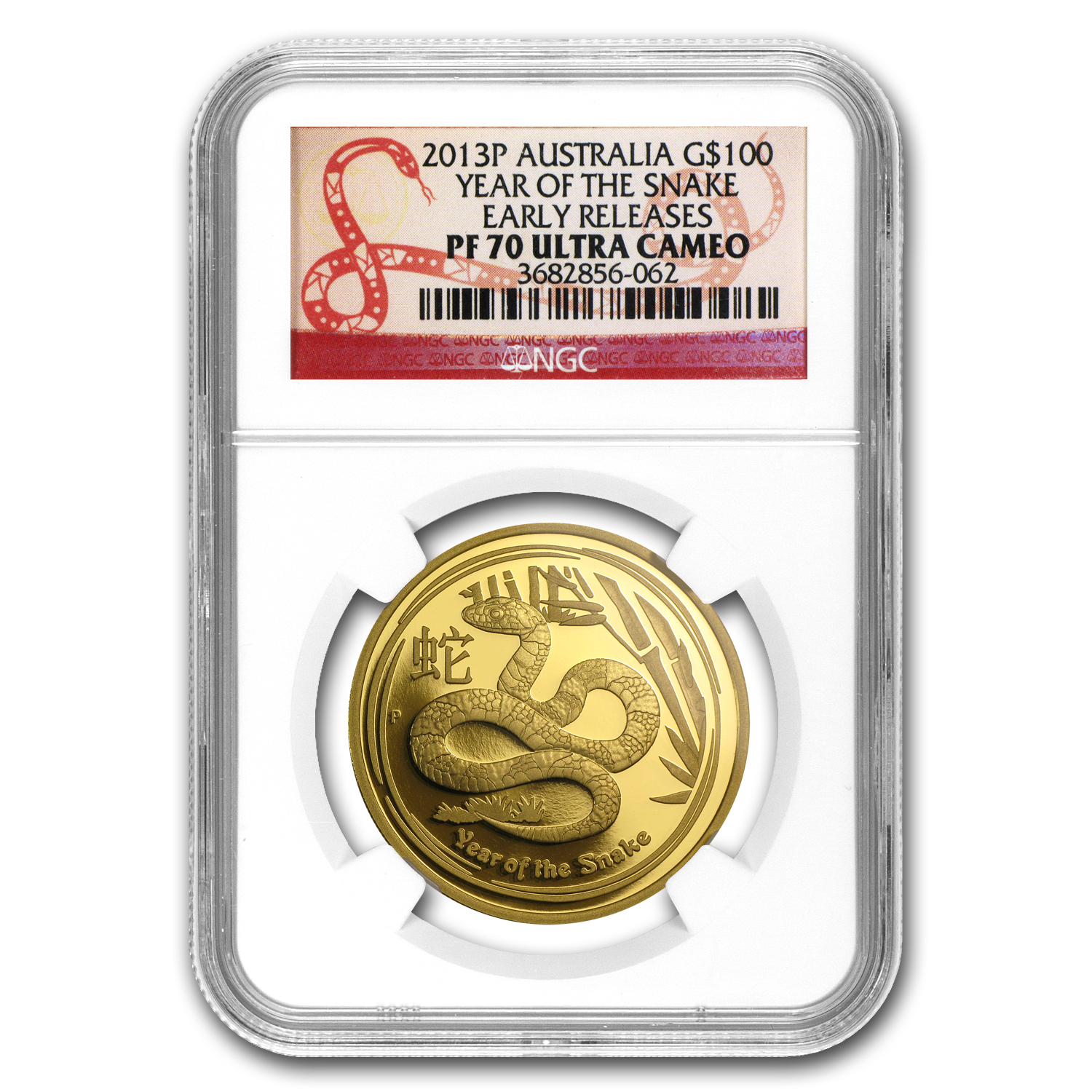 2013 1 oz Gold Lunar Year of the Snake PF-70 NGC (SII, ER)