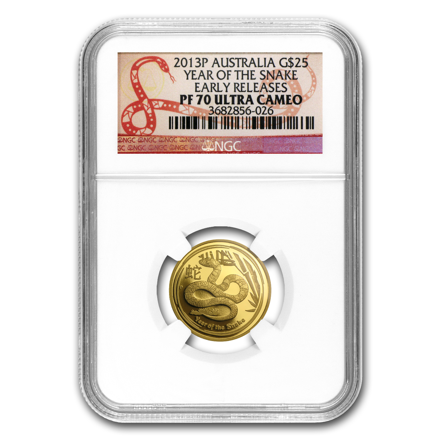 2013 1/4 oz Gold Lunar Year of the Snake PF-70 NGC (SII)