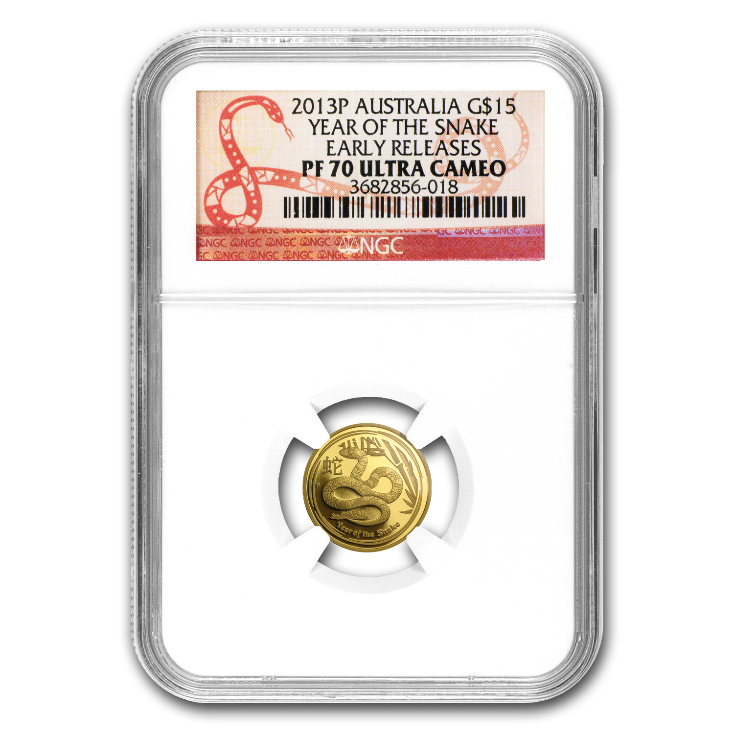 2013 1/10 oz Gold Lunar Year of the Snake PF-70 NGC (SII)