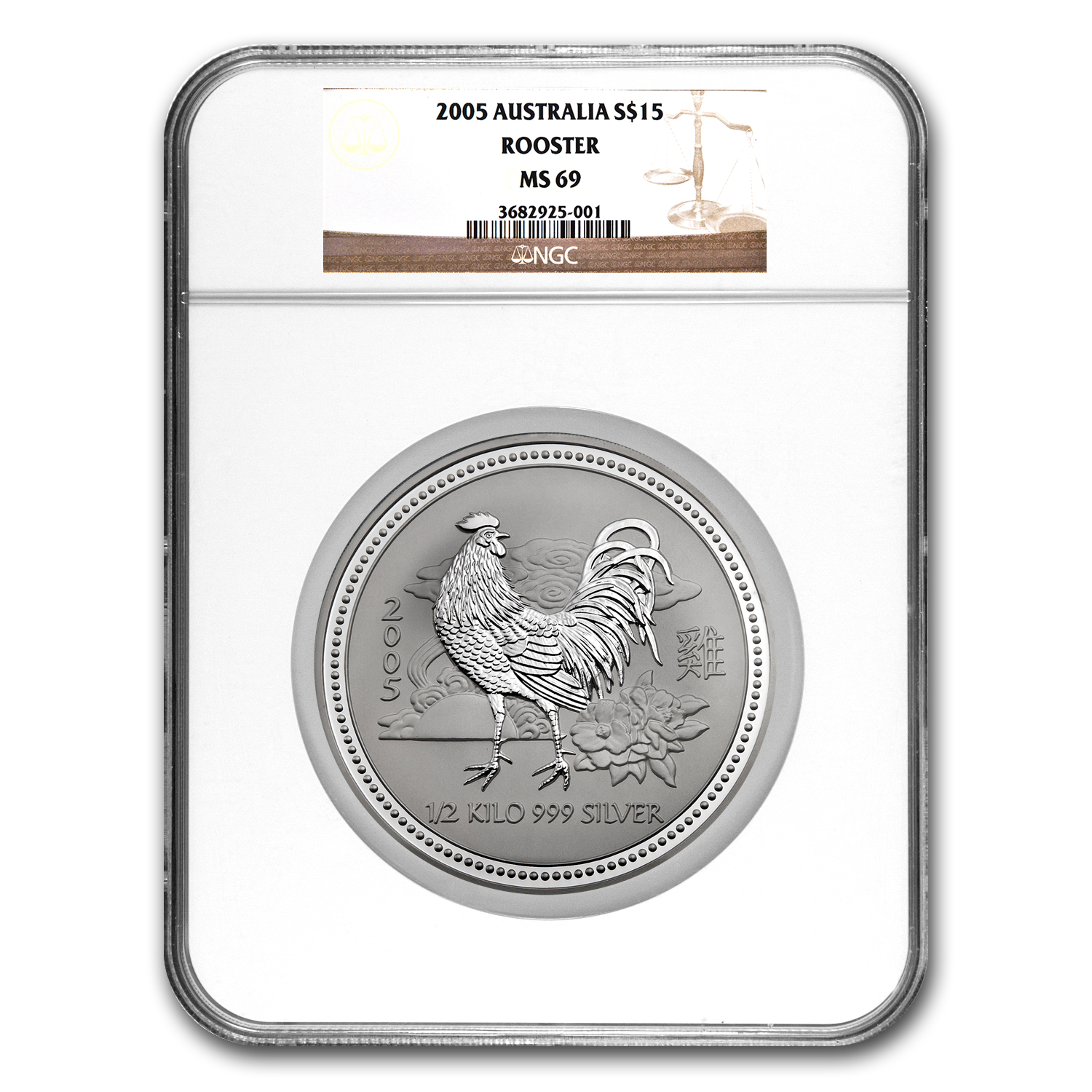 2005 Australia 1/2 kilo Silver Year of the Rooster MS-69 NGC