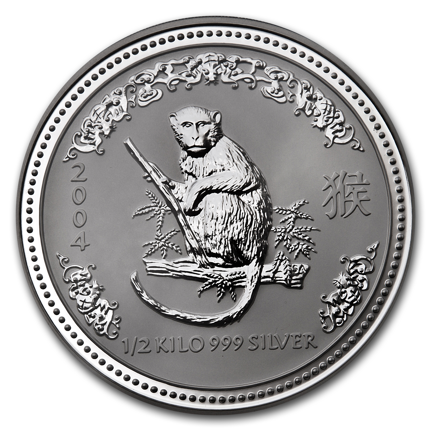2004 1/2 kilo Silver Lunar Year of the Monkey (SI) MS-69 NGC