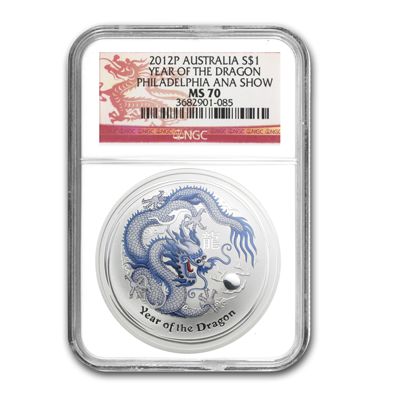 2012 Australia 1 oz Silver White Dragon MS-70 NGC (ANA)