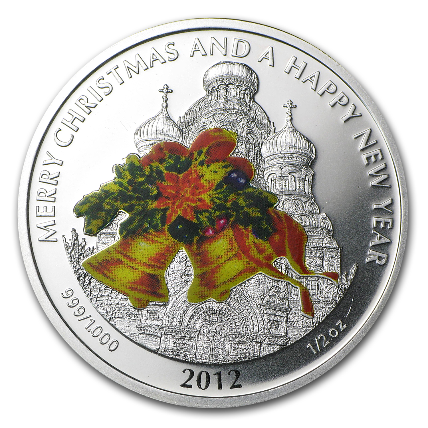 2012 Liberia 1/2 oz Silver Coins - 6 Coin Christmas Tree Set