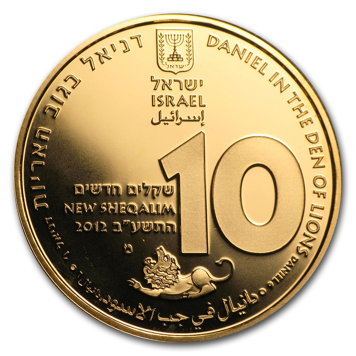 2012 Israel Daniel in the Lion's Den 1/2 oz Proof Gold Coin