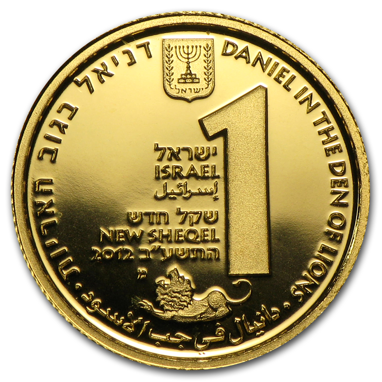 2012 Israel 1/25 oz Proof Gold Daniel in the Lion's Den