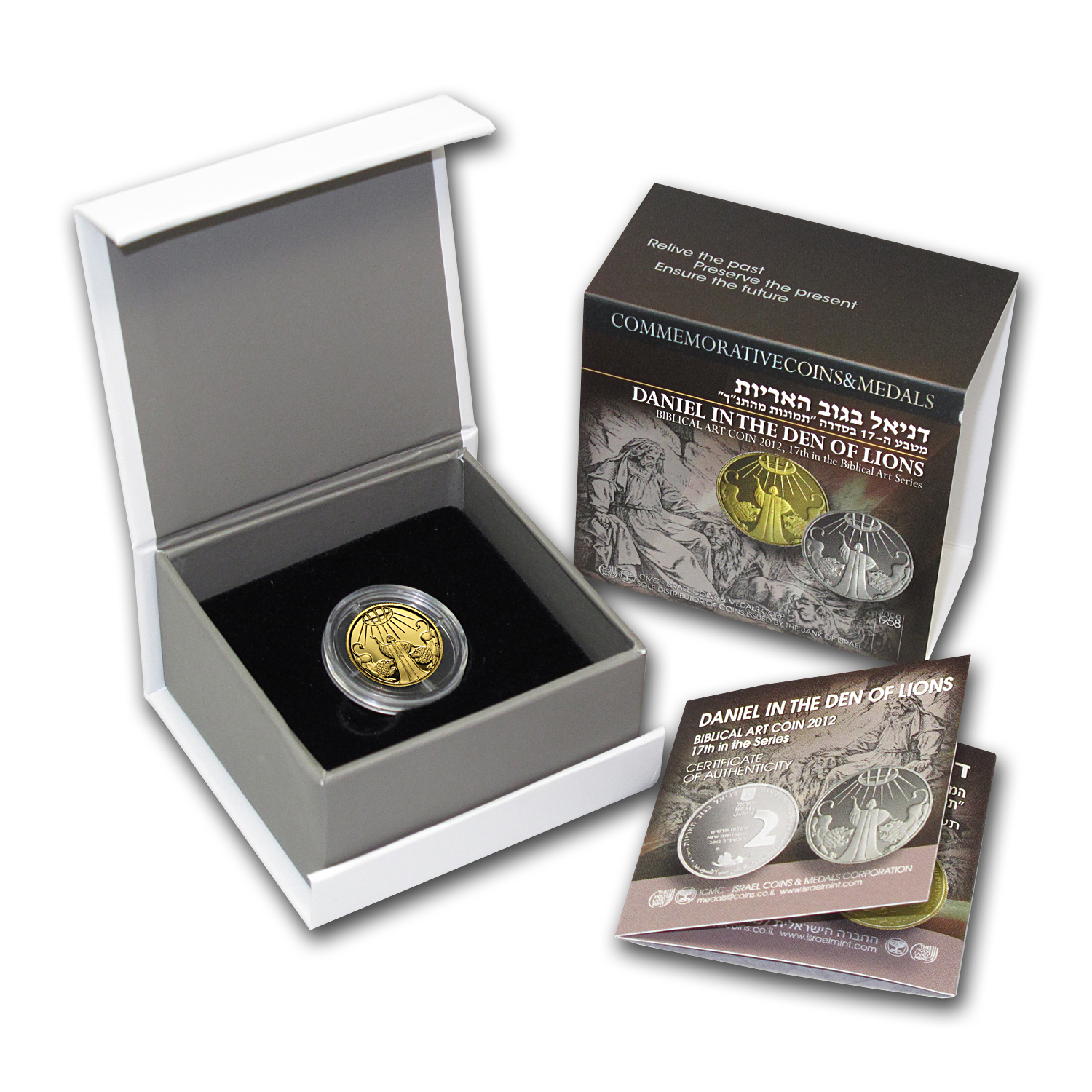2012 Israel Daniel in the Lion's Den Biblical Art-Smallest Gold