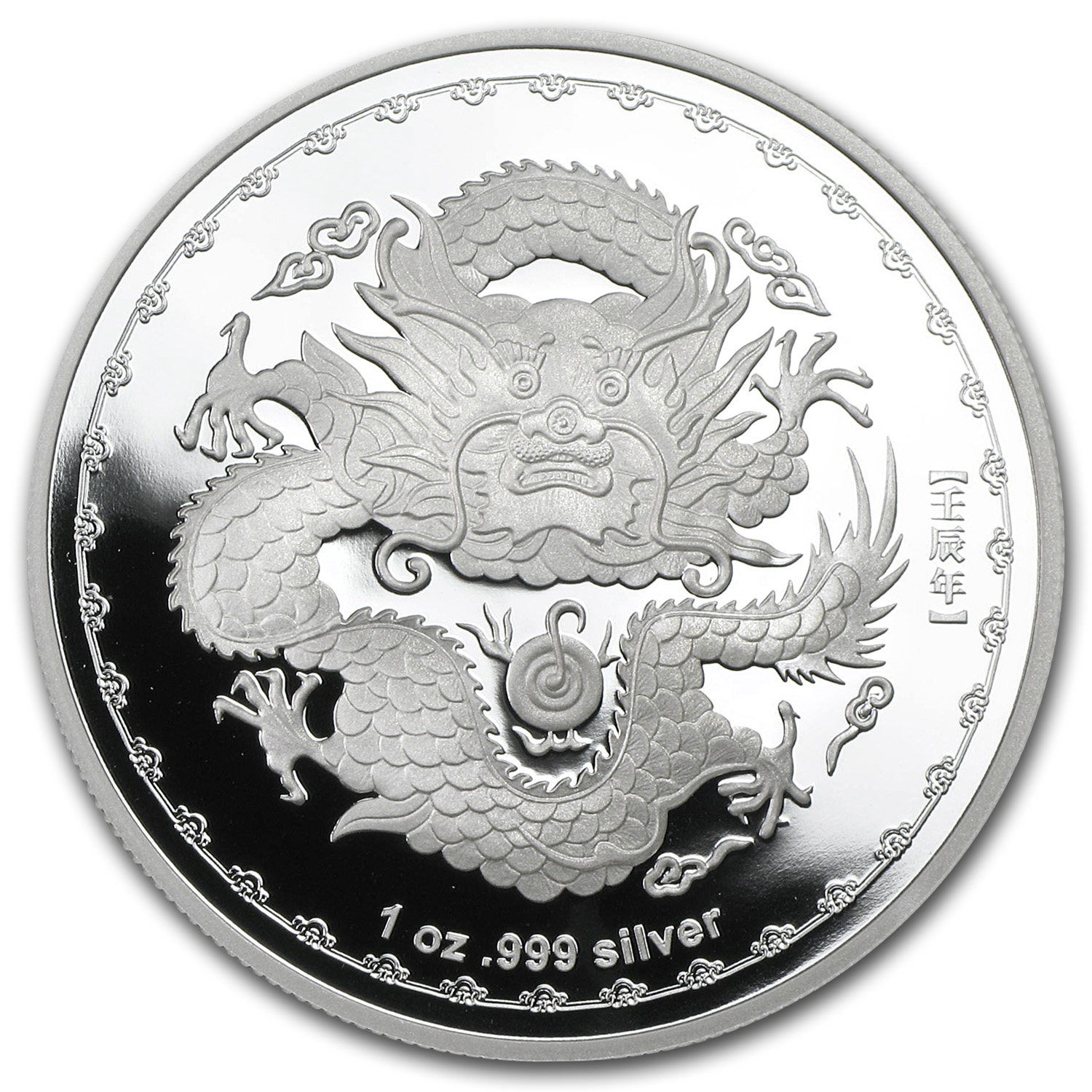 2012 Australia 1 oz Silver Year of the Dragon