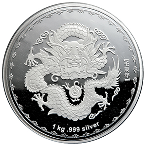 2012 Australia 1 kilo Silver Year of the Dragon Proof-like
