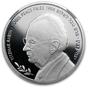 2011 Israel Yitzhak Rabin Proof-like Silver 1 NIS Coin MS-70 NGC