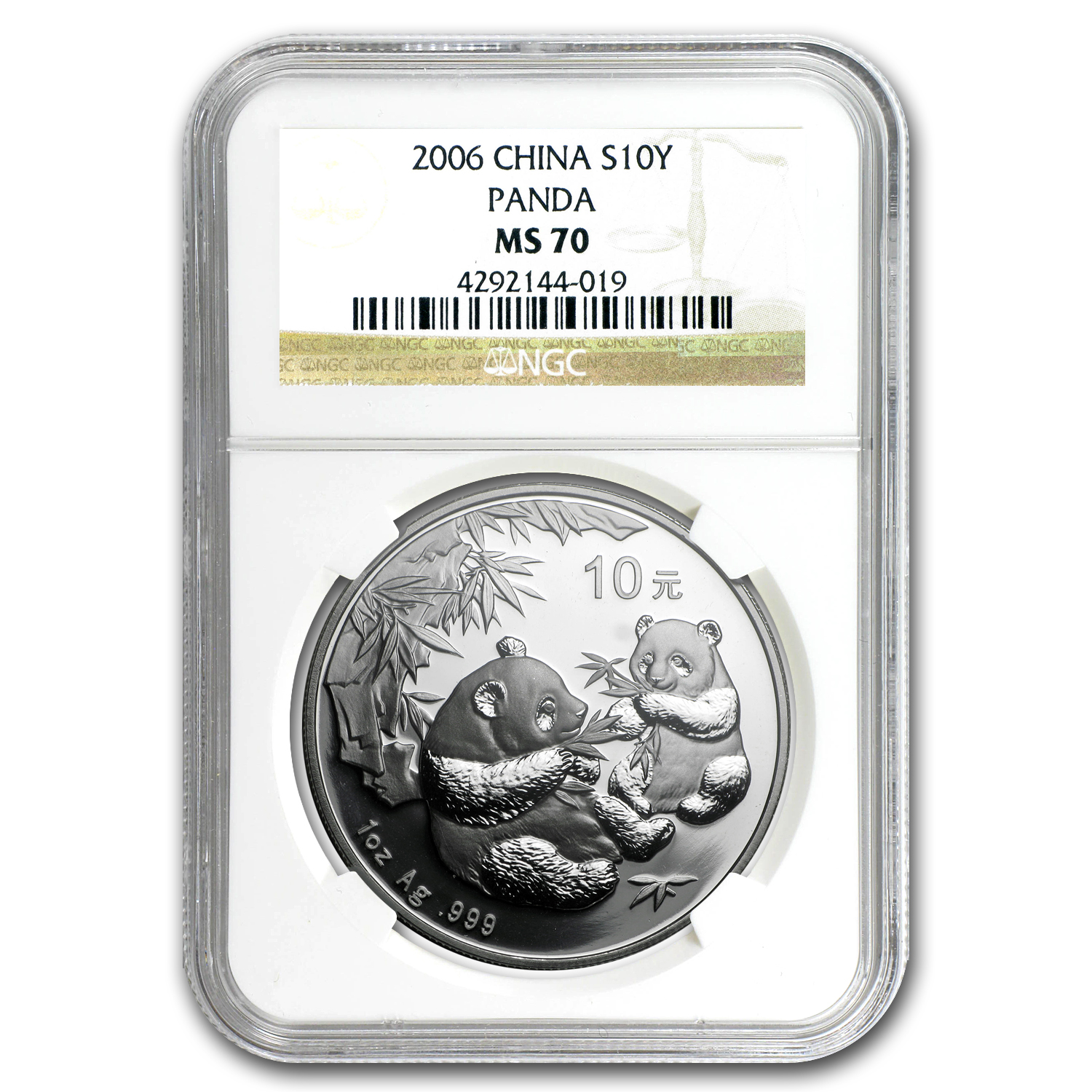 2006 China 1 oz Silver Panda MS-70 NGC