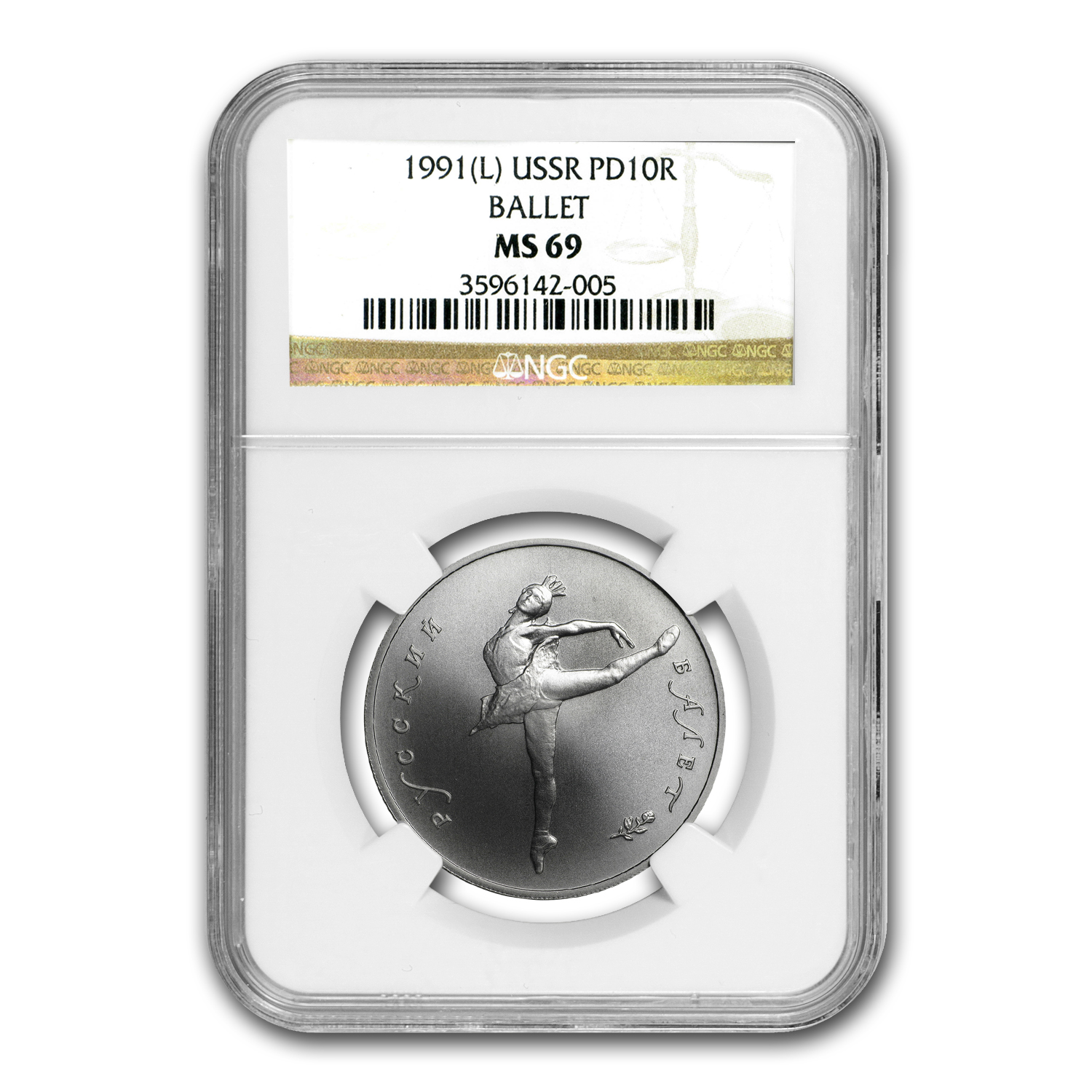 1991 1/2 oz Russian Palladium Ballerina (MS-69 NGC)