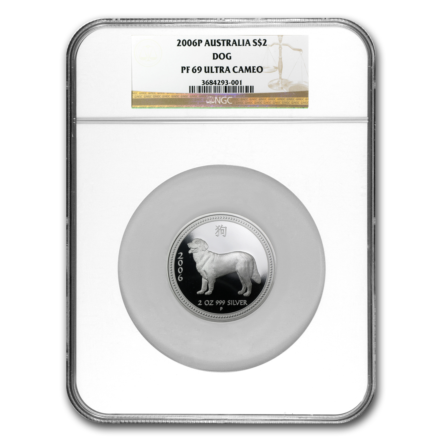 2006 Australia 2 oz Silver Year of the Dog PF-69 NGC