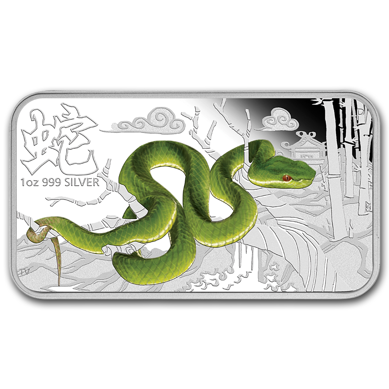 2013 Australia 4-Coin 1 oz Silver Snake Proof Set (Rectangles)