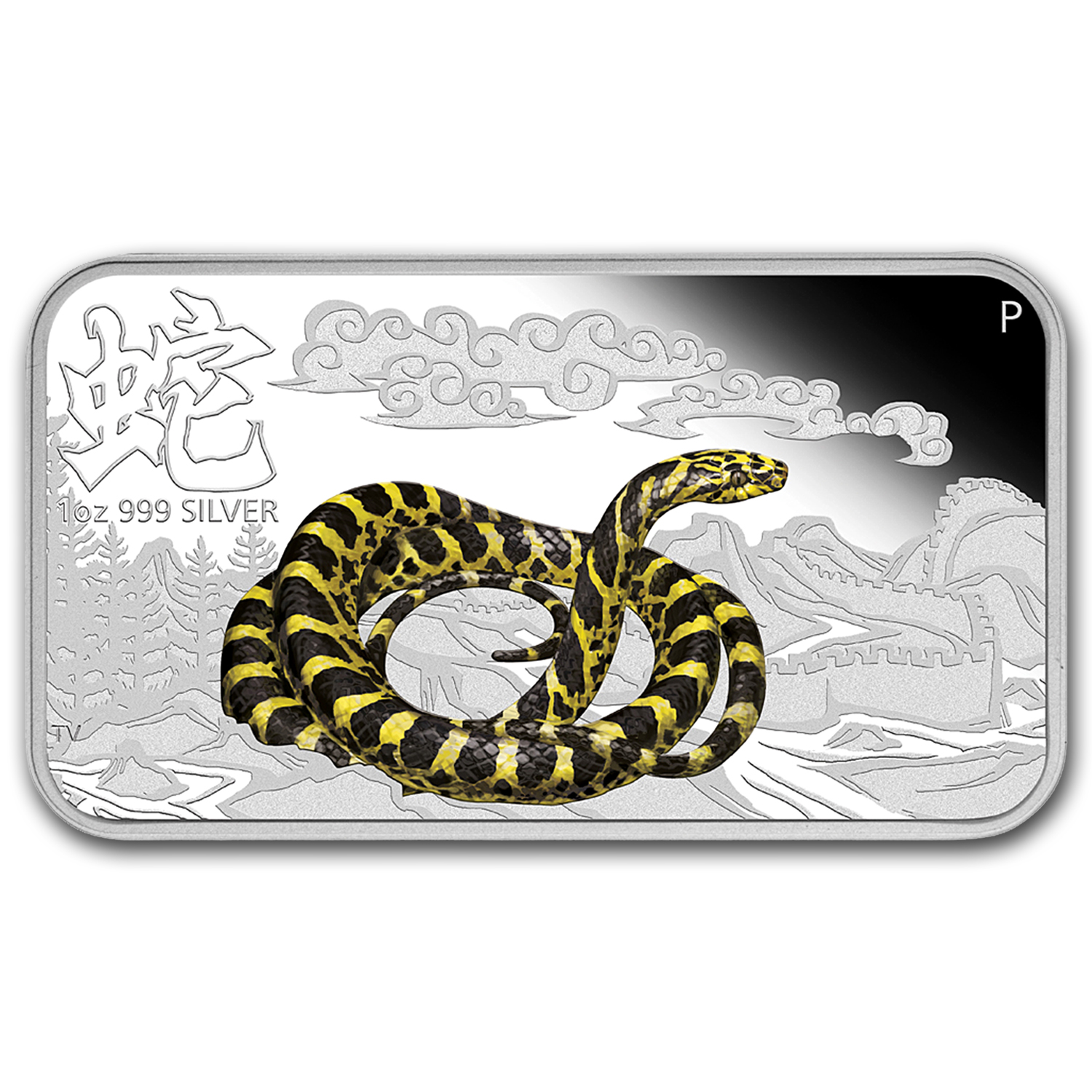 2013 4-Coin Australia 1 oz Silver Snake Proof Set (Rectangles)